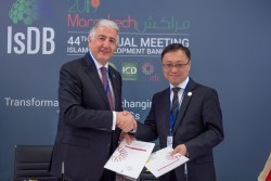 ITFC CEO Eng. Hani Salem Sonbol and Deputy Minister of Finance of the Kyrgyz Republic Mr. Baigonchok