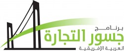 AATB Arb Logo1.jpg