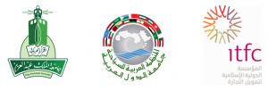 المؤسسة الدولية الإسلامية لتمويل التجارة (ITFC) تعزز جهود نشر استراتيجيات ادارة التغيير ما بعد جائحة كورونا بالاشتراك مع المنظمة العربية للسياحة وجامعة الملك عبد العزيز